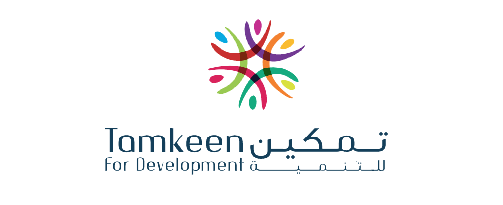 logo tamkeen for development